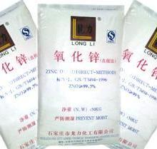供应用于陶瓷用的直接法氧化锌批发