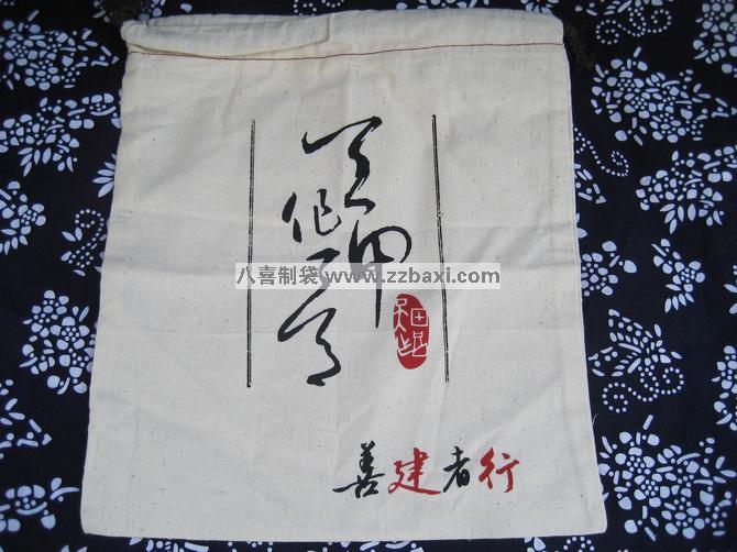 广州帆布茶叶袋茶具袋文具袋束口袋销售