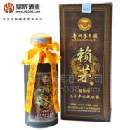 供应20年窖藏陈酱赖贵山赖茅酒