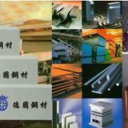 日本SKT4热作压铸模具钢图片
