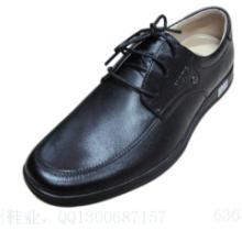 供应男士休闲皮鞋商务时尚鞋子批发定做批发