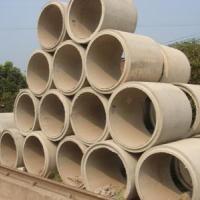 供应重庆钢筋混凝土排水管供应1200仝管