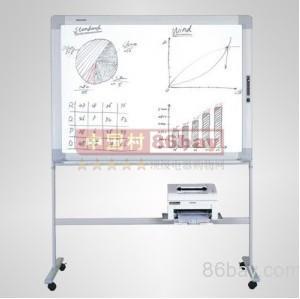 供应激光黑白打印型电子白板雅谷电子白板DB-6610B 雅谷电子