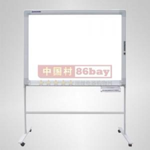 供应热敏纸打印 会议、培训的好帮手雅谷电子白板DB-6606B