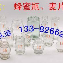 徐州玻璃瓶销售玻璃瓶包装批发商 徐州玻璃瓶 销售玻璃瓶 玻璃瓶包装