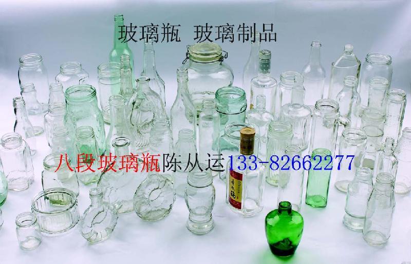 供应江苏玻璃制品公司玻璃瓶生产厂家