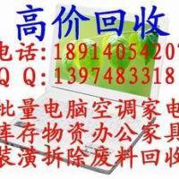 杭州电脑回收杭州上门回收二手电脑