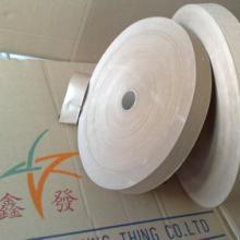 厂价供应电容器纸绝缘纸带