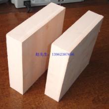 供应苏州eps保温板生产厂家,江苏eps保温板生产厂家,南京eps保温板生产厂家,苏州eps保温板生产厂家批发