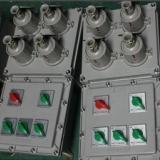 供应防爆插销箱,防爆插座箱,防爆检修电源插座箱,BCX系列