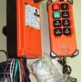供应珠海天车无线遥控器/珠海天车控制手柄