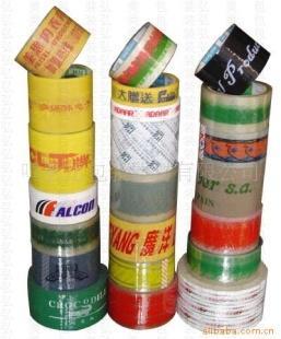 供应用于标示,封箱的宁波印字胶带,印公司名称的胶带,颜色胶带