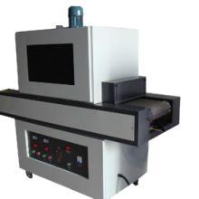 厂家低价出售各种UV固化机UV光固机