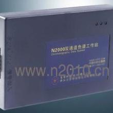 供应色谱工作站 N2000色谱工作站N3000色谱工作站河南经销商