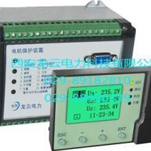 供应PMC-550M低压电动机保护控制器