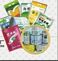 鄭州市郑州哪里做鋁箔袋镀铝袋厂家
