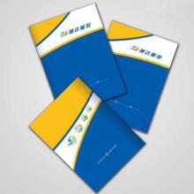 商业印刷-书籍设计与印刷