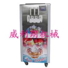 供应冰淇淋机,小型冰淇淋机,三色冰淇淋机