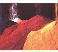 供应镉红镉黄