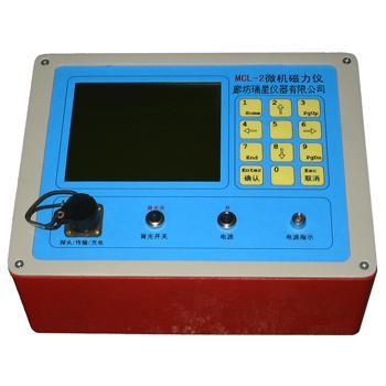 供应高精度物探仪器磁力仪