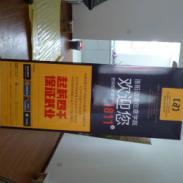 郑州校园KT展板冷裱板设计制作图片
