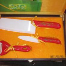 供应金刚陶瓷刀