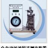 供应石油科研设备