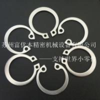 供应日本进口防腐孔用弹性挡圈