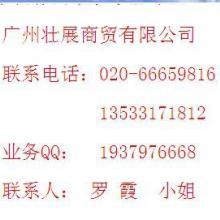 供应110届广交会卫浴用品展位