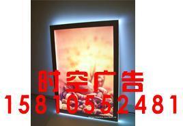 供应  北京朝阳LED亚克力吸塑发光字专业制作