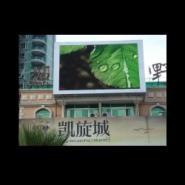 大屏幕显示墙图片