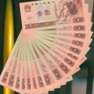 威海收购香港20元四连体奥运钞图片