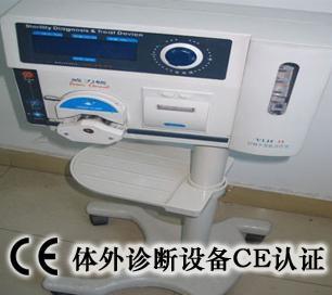 尿化学分析仪EN61326测试,尿化学分析仪EN61326测试