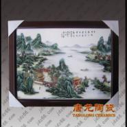 景德镇手绘瓷板画高档礼品瓷板画图片