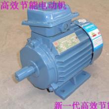供应江苏YX3高效节能电动机,江苏YX3高效节能电动机生产厂家
