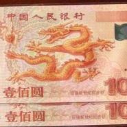 奥运钞最新价格千禧龙年纪念钞图片