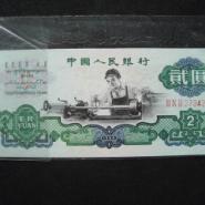 回收10元奥运会纪念钞图片
