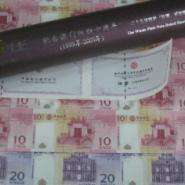澳币奥运钞澳门奥运纪念钞最新价格图片