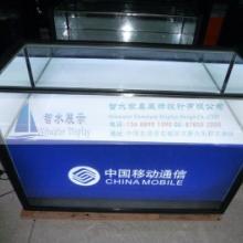 供应中国移动通信陈列展示手机柜批发