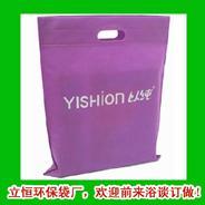 供应深圳平湖超声波手机袋
