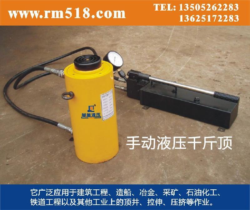 供应20吨千斤顶 液压千斤顶 分离式千斤顶