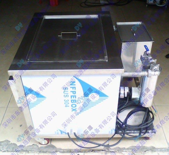 供应PCB基板清洗机