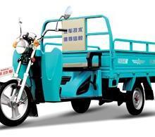 供应中国最好的电动车