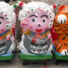 供应滨州惠民羊村长摇摇车投币式摇摆机滨州惠民哪里有卖儿童摇摇车批发