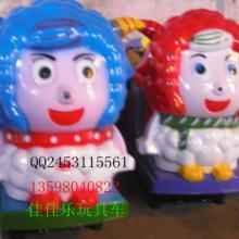 供应濮阳南乐投币套牛机弹珠机摇摆机,带LED闪灯儿童摇一摇玩具车价格