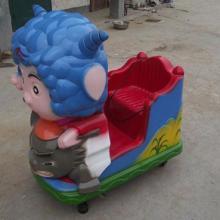 供应荆州松滋一元投币摇摇车摇摆机配件荆州松滋玩具摇摆机旋转飞机
