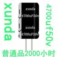 环保50v 4700uF 大小22×35电解电容器厂家REACH全新
