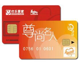 智能IC卡图片/智能IC卡样板图 (1)