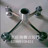 供应用于玻璃爪的不锈钢爪件