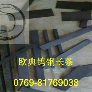 超硬钨钢长条UF03钨钢圆棒图片